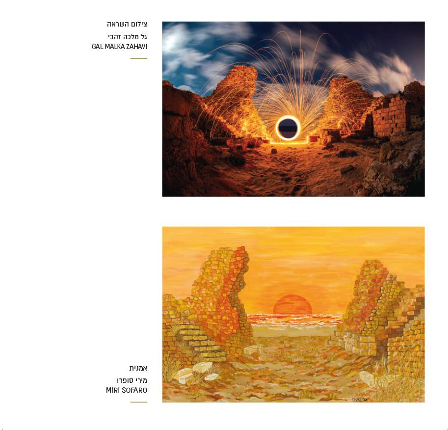 catalog asdod tast-58.jpg