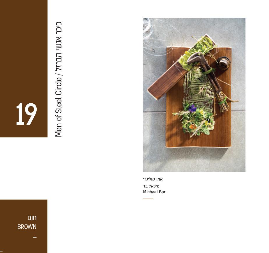 catalog asdod tast-47.jpg