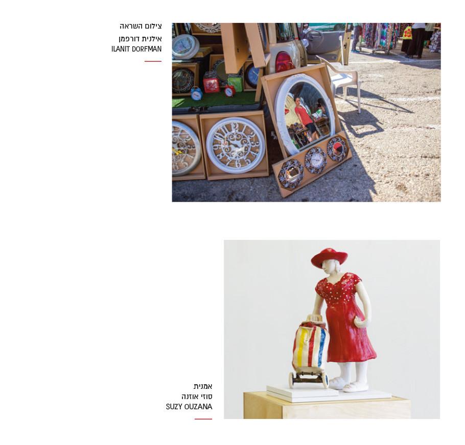catalog asdod tast-12.jpg