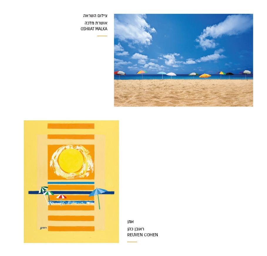 catalog asdod tast-18.jpg