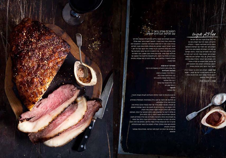 meat_307-5_resize.jpg