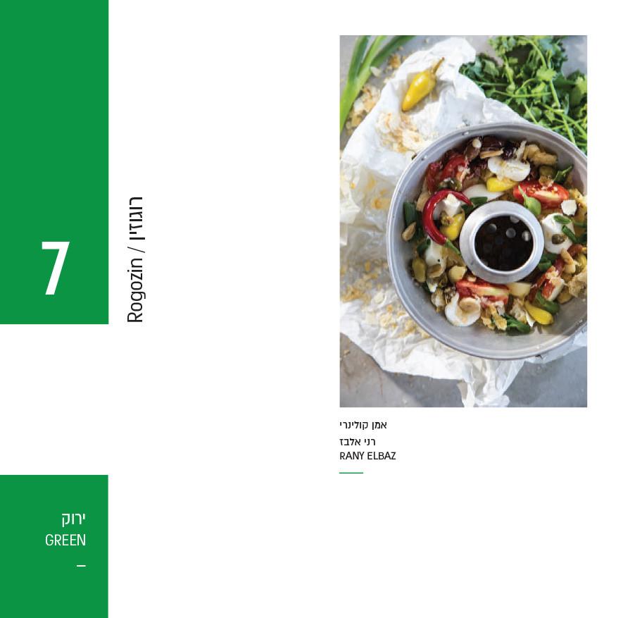 catalog asdod tast-23.jpg