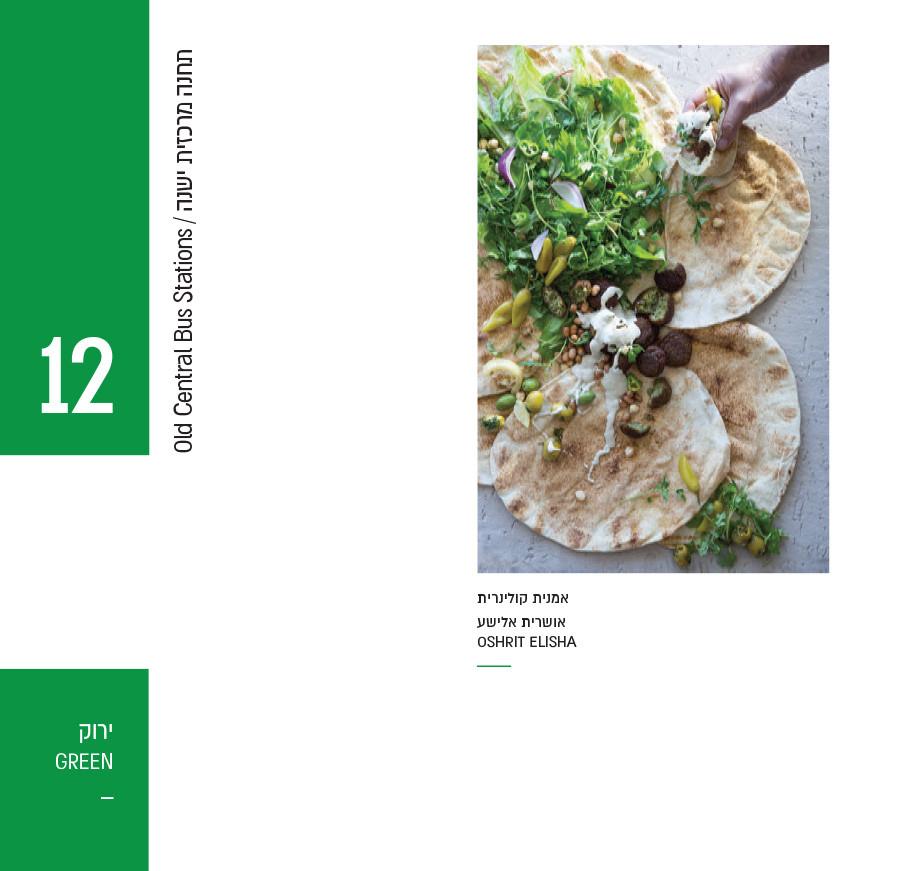 catalog asdod tast-33.jpg