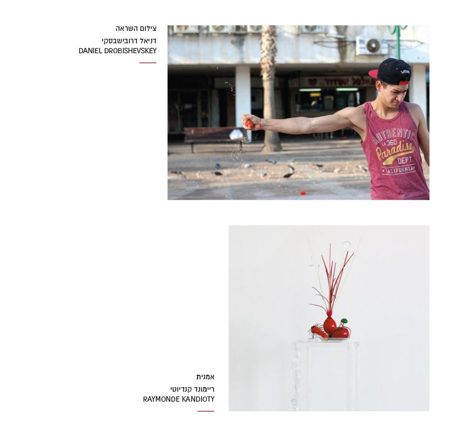 catalog asdod tast-16.jpg