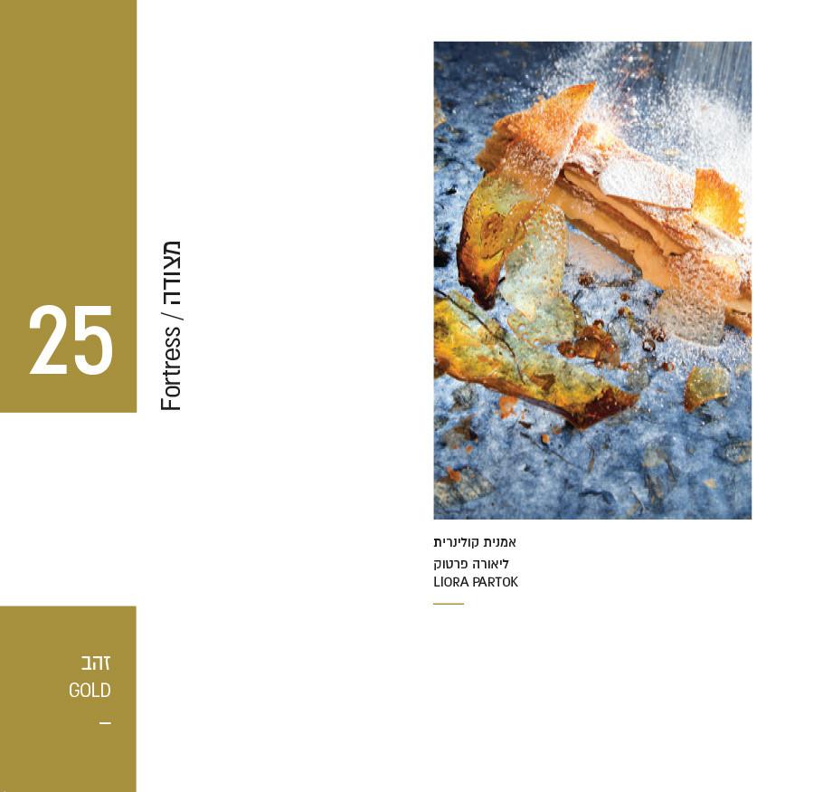 catalog asdod tast-59.jpg