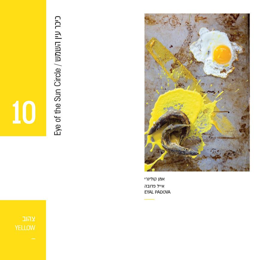 catalog asdod tast-29.jpg