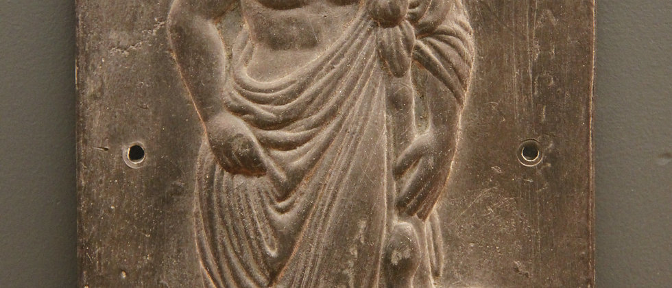 Greek Medicinal (ASCLEPIUS) Lead Plaque