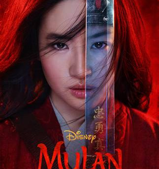 """CHECK OUT THE POSTER AND TEASER TRAILER FOR """"MULAN""""!"""