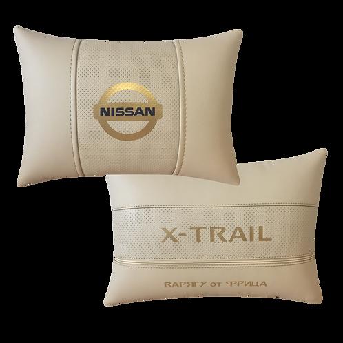 "Автоподушка ""Nissan X-Trail"" с.бежевая"