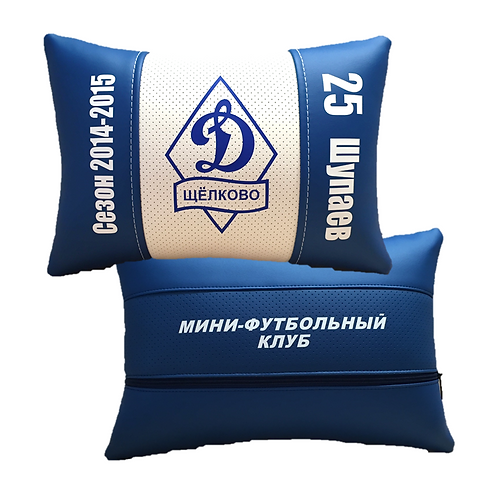 """Подушка """"МФК Динамо-Щелково"""""""