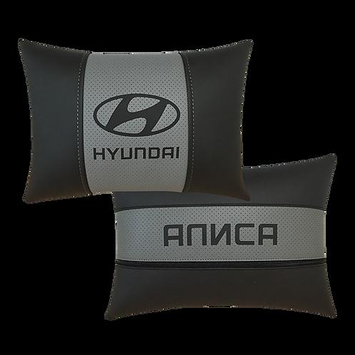 """Автоподушка """"Hyundai"""" с именами"""