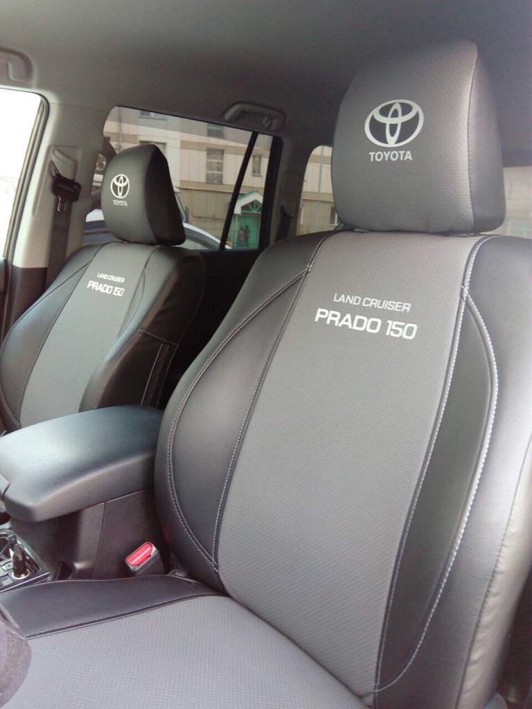 Toyota Prado 150