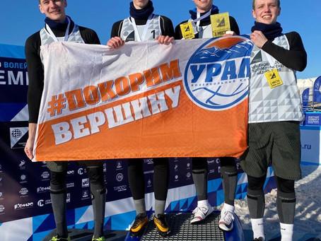 Игроки «Урала» выиграли этап чемпионата России по волейболу на снегу