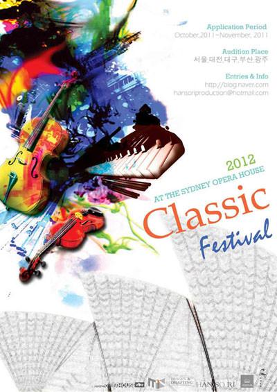Classic Festival