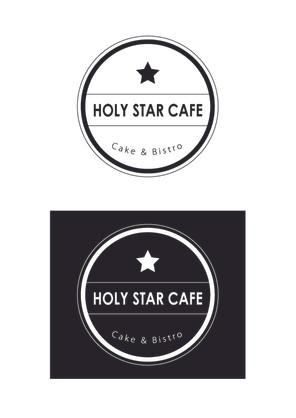 Holy Star Cafe_Logo