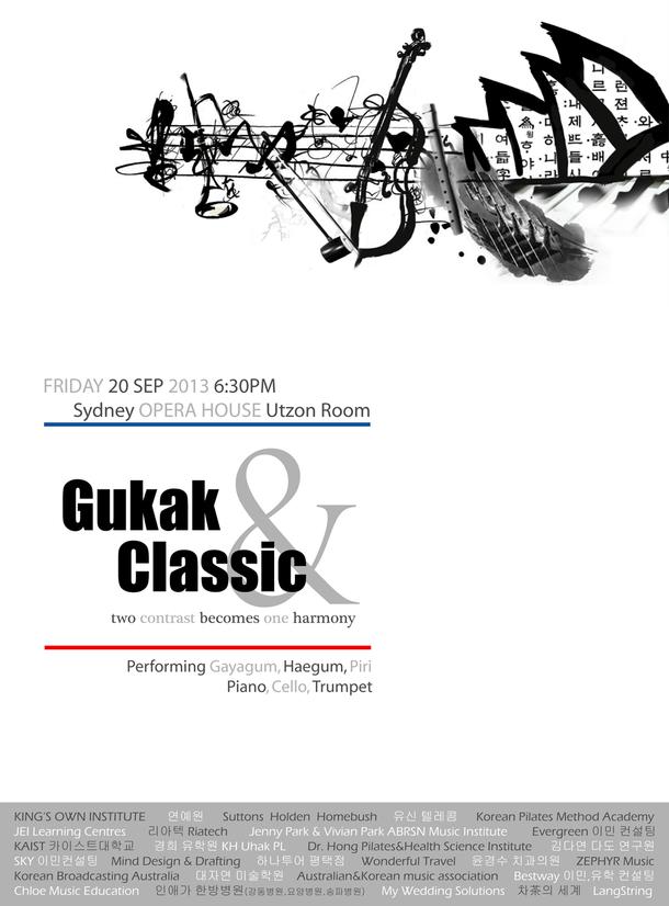 Opera House Piano Concert