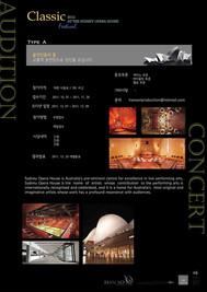 Opera House Venue_Flyer