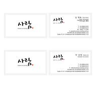 Human Acount_name card