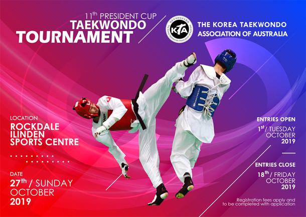 11th President Cup Tournament_Flyer