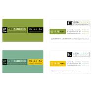 EverGreen_Name Card