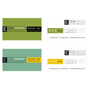 EverGreen_Name Card