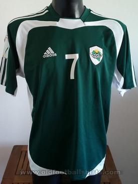 Libya 🇱🇾  (All shirts)