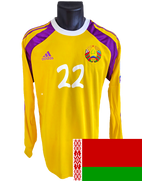 Belarus MW Andrey Gorbunov