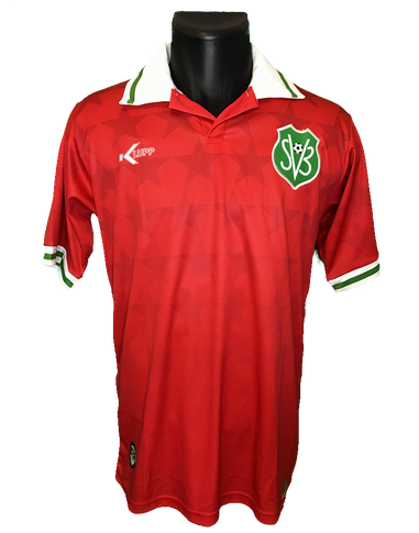 Suriname 2015/16 Away