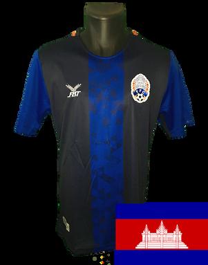 Cambodia 2018/19