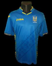 Ukraine 2019/20 Away
