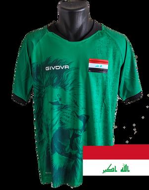 Iraq 2020