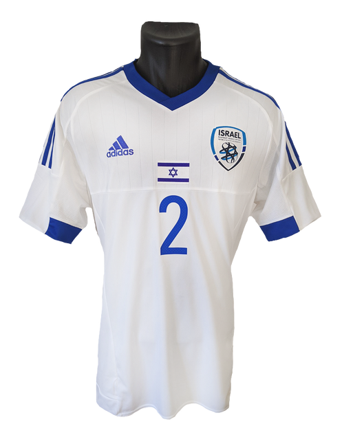 Israel 2016/17 Home MP