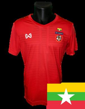 Myanmar 2018/19