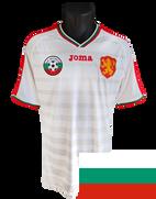 Bulgaria 2016/17