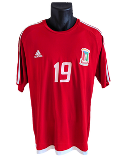 "Equatorial Guinea 2015/16 Home Matchprepared ""Charly"""