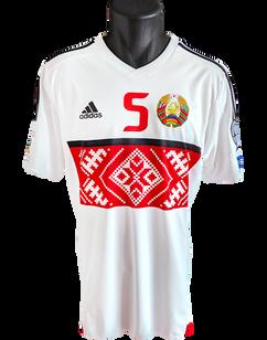 2016/18 Matchworn Maksim Valadzko