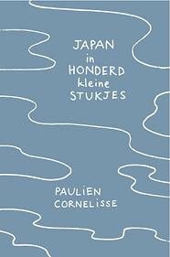 Japan in honderd kleine stukjes.png