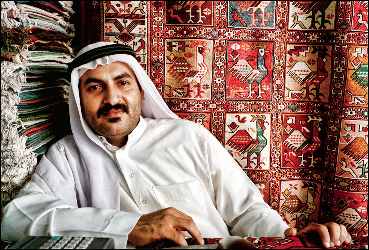 Rug Dealer Mohammad in Bahrain