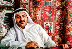 Rug Dealer Mohammad in Bahrain