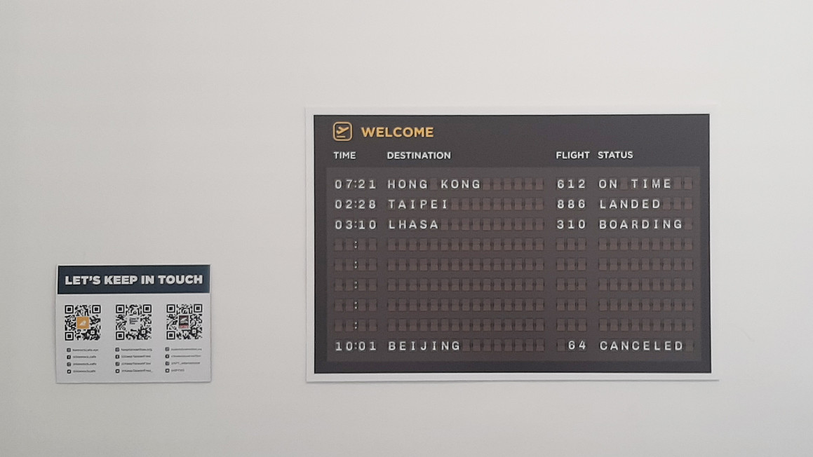 A departure sign designed by Vicky Fan