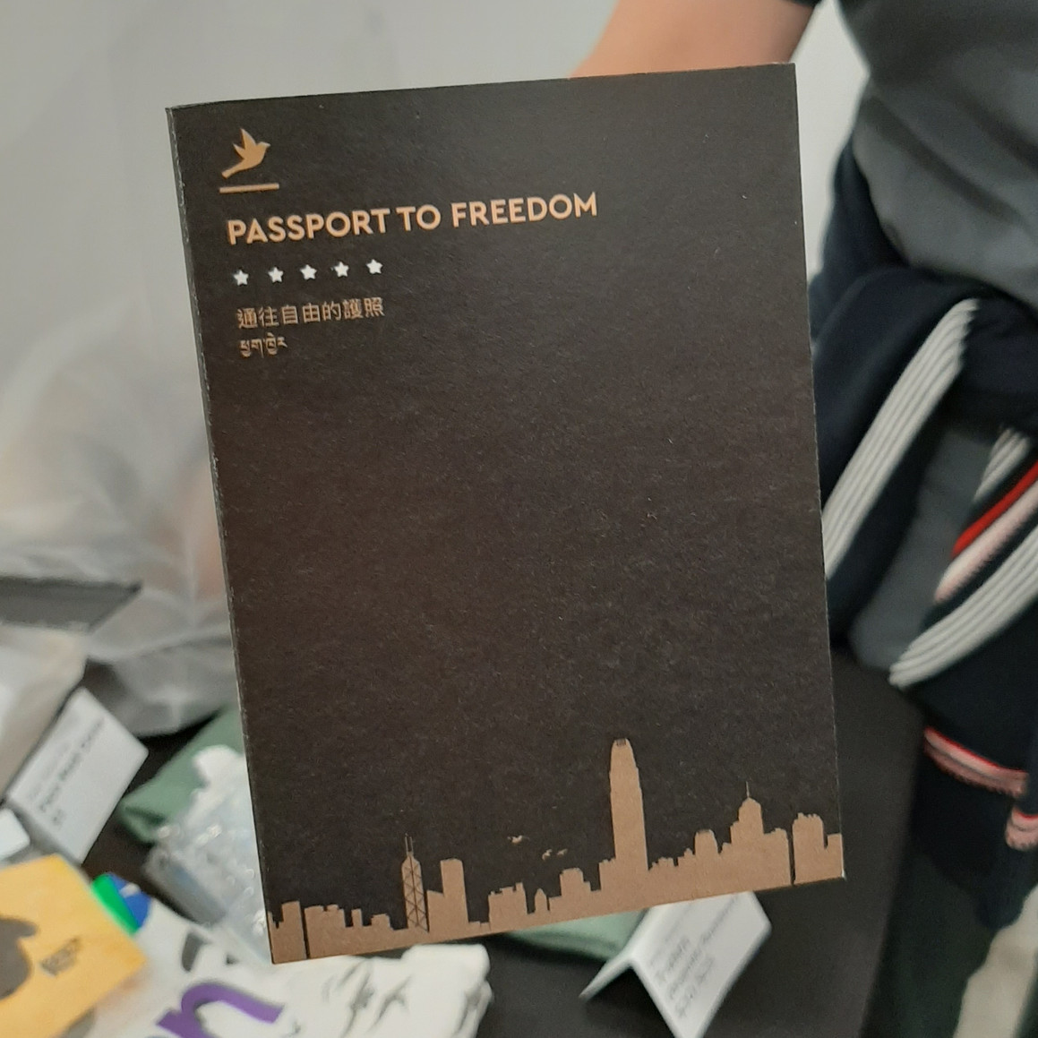 This event exclusive passport, designed by Vicky Fan