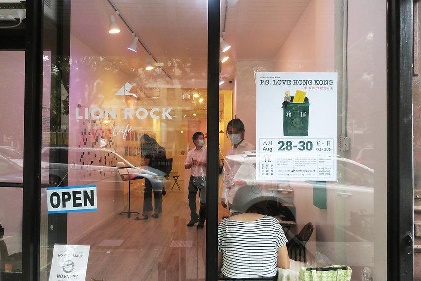 P.S. Love Hong Kong Exhibition