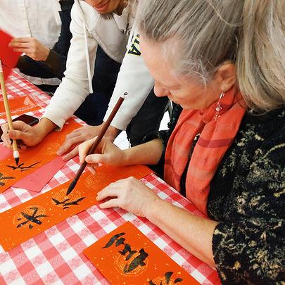 chinese calligraphy 3.jpg