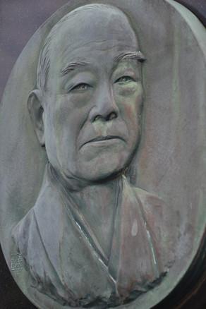 Nakamura Sensei Memorial