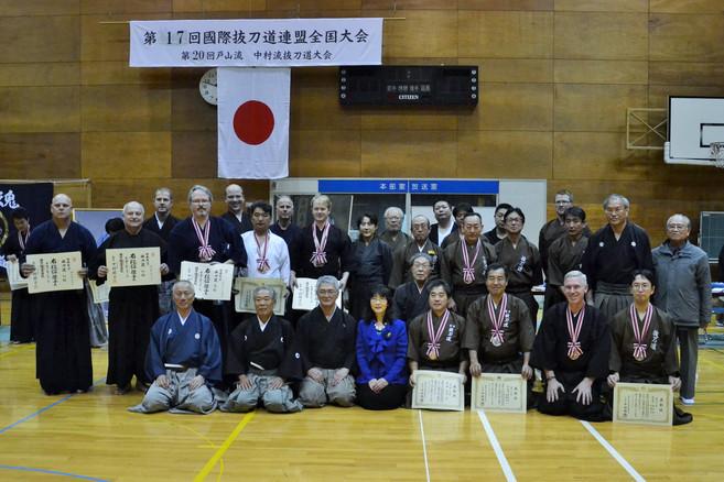 2014 IBF Taikai