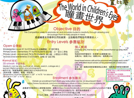 一個支持奧比斯的畫畫比賽.  A drawing competition that sponsors Orbis