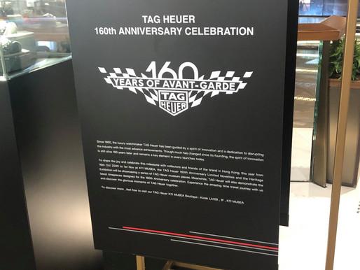 【TAG HEUER全新160周年限量特別版腕錶及經典古董腕錶展覽】