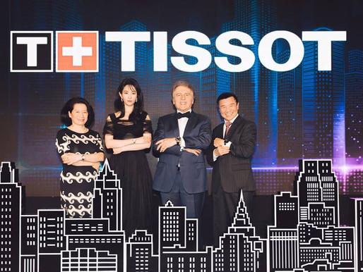 TISSOT 全新「Carson」 系列發佈