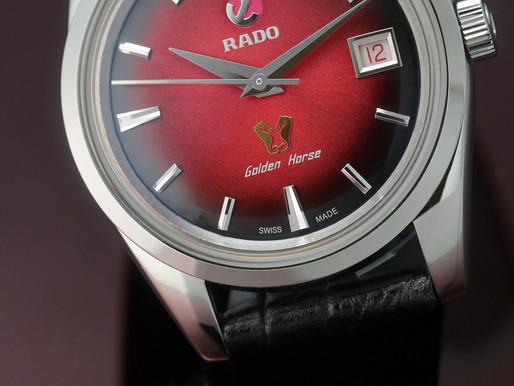 【有一種美叫永恆】RADO - 忠於原作
