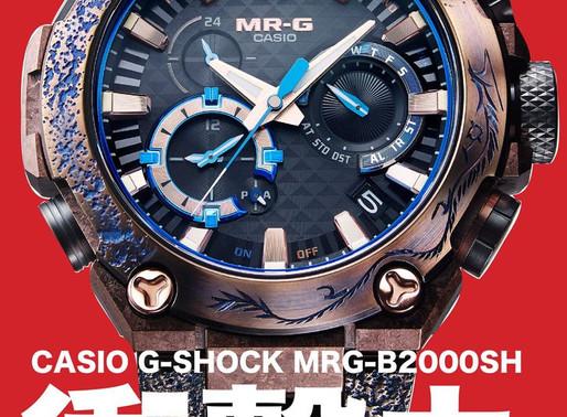 【新錶速報】「衝擊丸」成最高價MR-G
